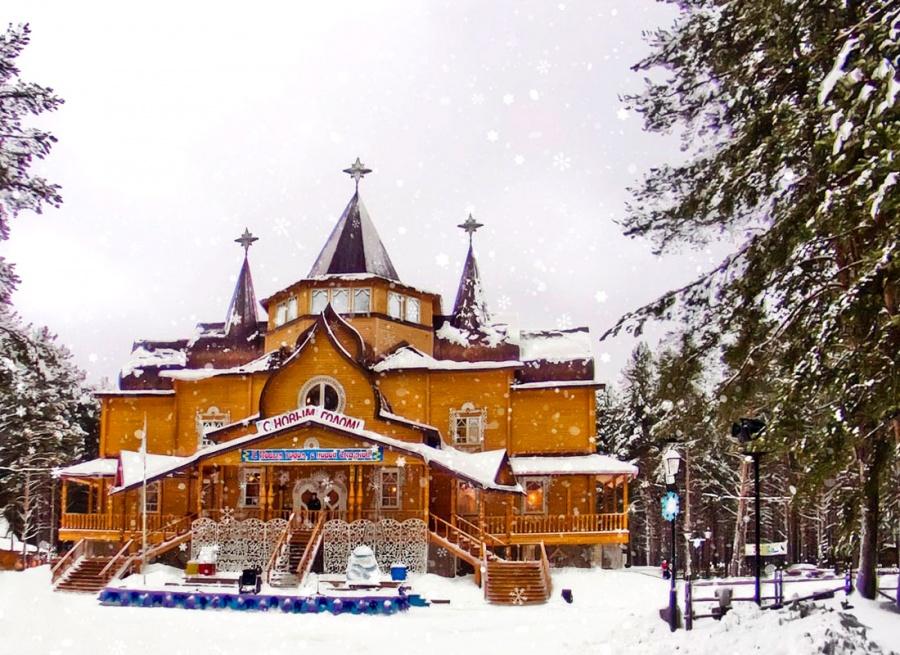 Дом деда Мороза. Устюг
