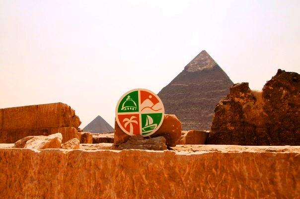Прогулка на пирамиды