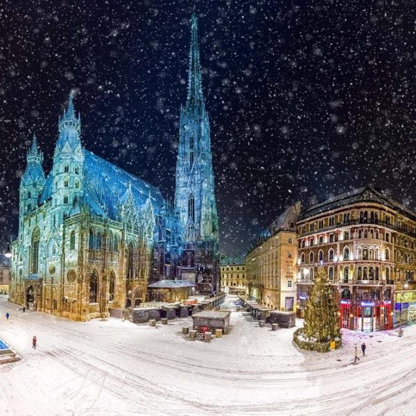 Прага..